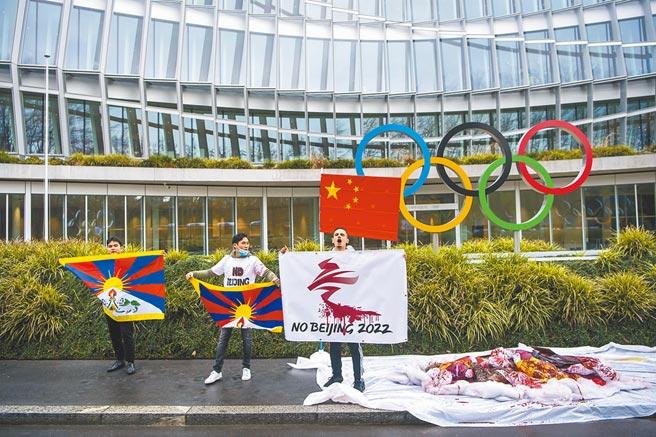 近日西方多國有人權組織及政治人物呼籲抵制冬奧,美國前國務卿蓬佩奧也於5日表示贊同,同時痛批北京政府行為「惡毒(nasty)」,根本不適合主辦冬奧。(美聯社)