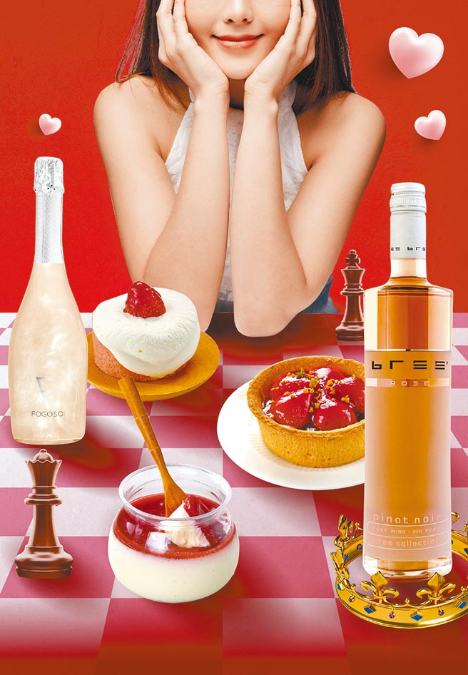 家樂福女王節力推女性愛的甜點、粉紅酒、氣泡酒等商品,透過粉嫩色象徵寵愛和歡慶。(家樂福提供)飲酒過量 有礙健康