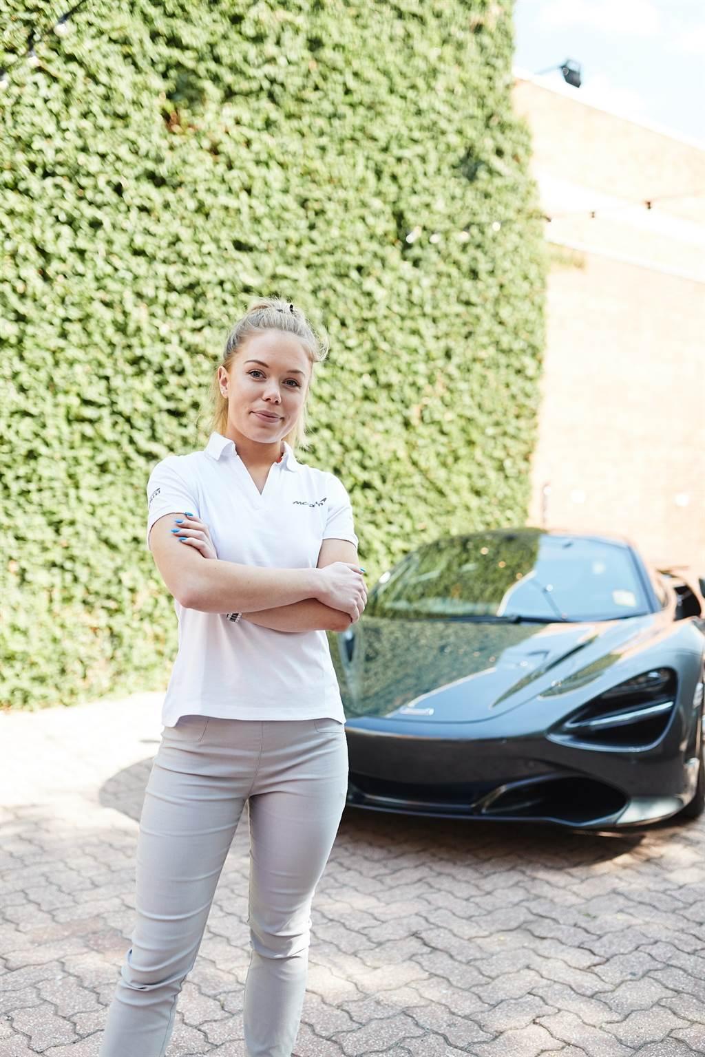 McLaren科學家獲IET國際工程技術學會頒發「年度最佳女工程師」獎項