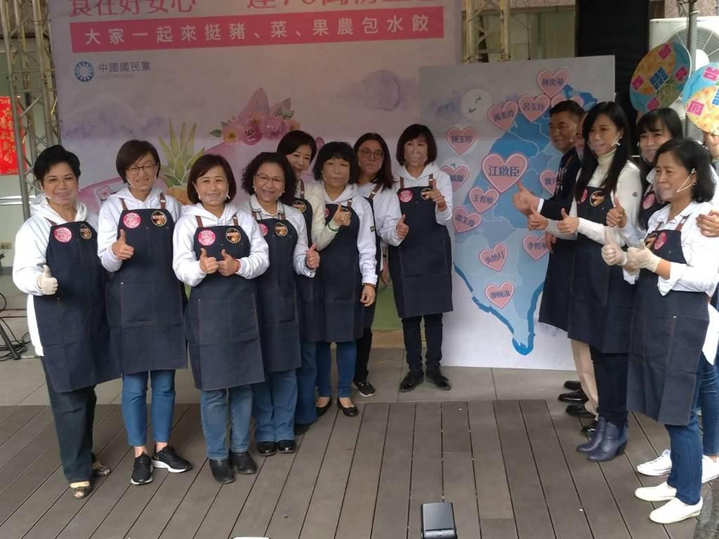 國民黨主席江啟臣與各縣市女立委們以意象凸顯護台灣食安。(黃福其攝)