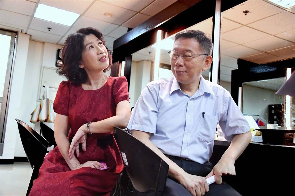 台北市長柯文哲與妻子陳佩琪。(資料照/摘自柯文哲臉書)