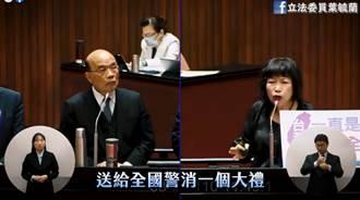 苏贞昌称台湾是世界上最安全地方 叶毓兰:警消用生命换来的