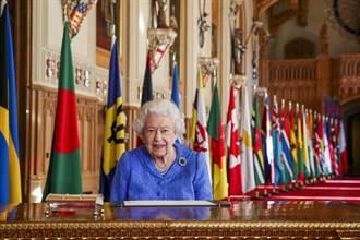 哈利梅根专访播出前 英女王演说强调团结