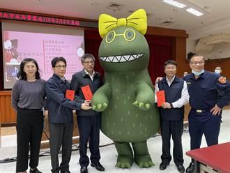 歡慶38婦女節  新北警局長「讚」出來宣揚性別平等