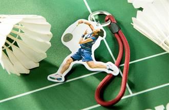 戴资颖世界球后纪录延续中 悠游卡推出首张运动员造型卡同庆