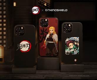 犀牛盾x《鬼滅之刃》聯名手機殼及AirPods保護套推出 全集中保護手機