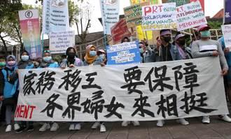 台灣移工聯盟舉行記者會 呼籲盡速制定「家事服務法」