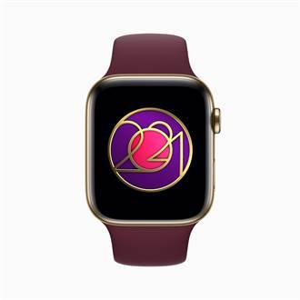 Apple Watch推國際婦女節限定徽章 鍛鍊20分鐘即可贏得