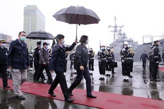 蔡英文總統視察海軍131艦隊  肯定女性官兵表現
