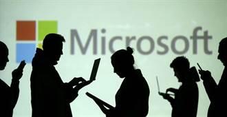 微軟電郵遇駭補丁沒用 白宮:電信商應加緊因應