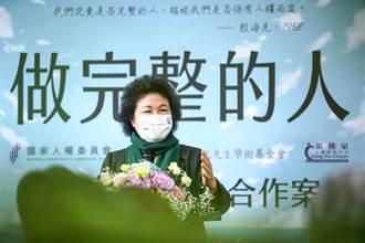 人權團體難以為繼  陳菊:透過合作協助運作