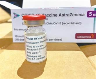 11.7万剂AZ疫苗多少钱买的 陈时中推给保密协定