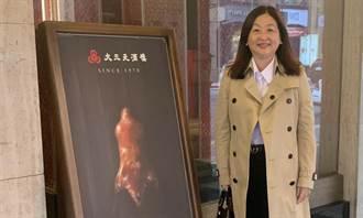 陈玲玲》现存歷史最悠久广式餐厅 大三元酒楼