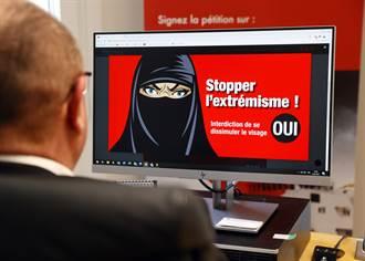 瑞士通過公共場所禁止蒙面公投 遭批歧視穆斯林