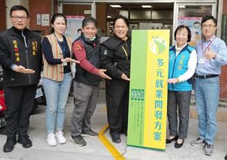 竹東鎮公所 成立原住民服務窗口
