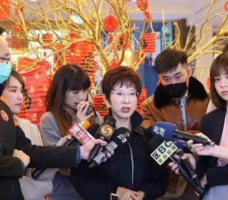回应江启臣  洪秀柱:台湾的威胁来自民进党选择对峙与对抗
