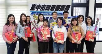 議員籲支持女性投入職場 中市府:健全托育環境減輕家長負擔