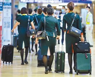 機組員外站、機艙上違反檢疫規定 首納民航法開罰