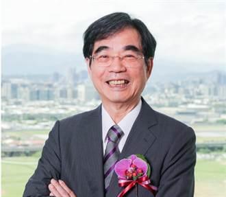 光寶集團併購爆內線交易 創辦人宋恭源與謝長廷大舅子遭約談