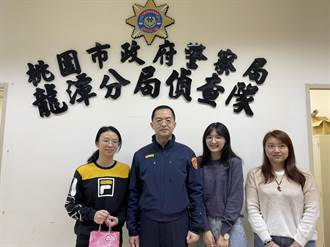 祝賀38婦女節 龍潭警分局長宋香氛袋及美白面膜