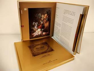 文大圖書館出版部萬本圖書 以銅板價出清