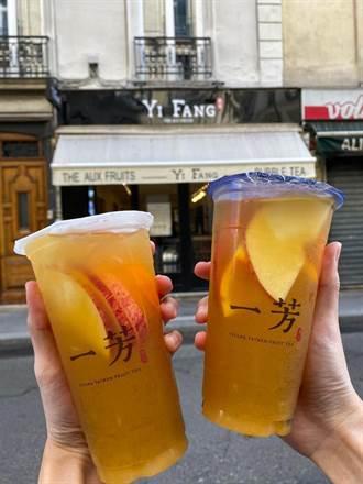 一芳周年慶分享10萬杯水果茶 3/10全球千家門市同慶