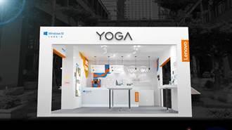 Lenovo打造首間「Yoga輕.旅行」快閃店