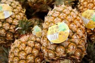 農業專家:台灣金鑽鳳梨 澳洲人不愛吃