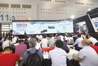2021國際橡塑展4月13日深圳登場