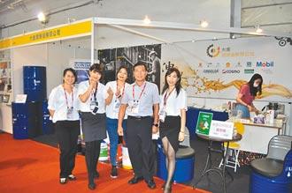 大進潤滑油 參加臺南機械展