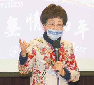 一個中華取代一個中國 降低仇恨和平相處!呂秀蓮倡雙兩岸關係 邁向中華邦聯