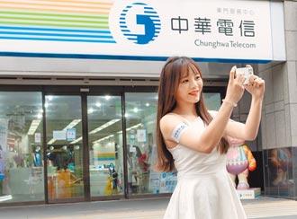 中華電行動網路 挺進全球30強