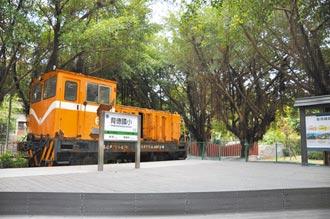 特色鐵道教育 火車頭搬進校園