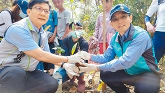 公私協力 復育大肚山天然林