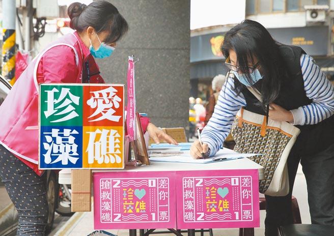 環保團體發起「珍愛藻礁」公投連署,7日在台北市木柵市場的連署活動,吸引民眾加入。(王英豪攝)