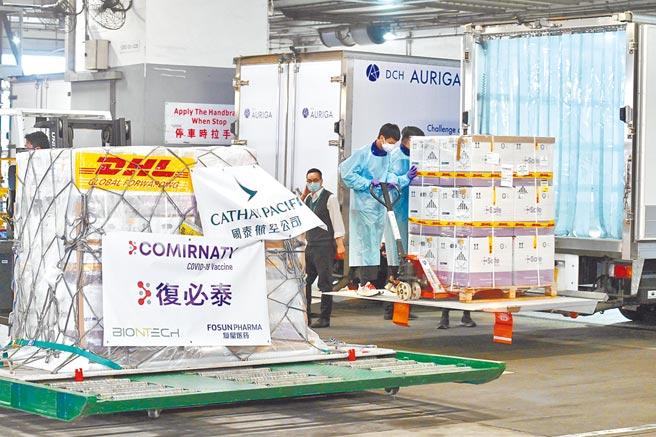 圖為2月27日,首批復星醫藥與biontech共同開發的復必泰新冠疫苗順利運抵香港,疫苗運送須確保符合相關的冷鏈運輸標準。(中新社)