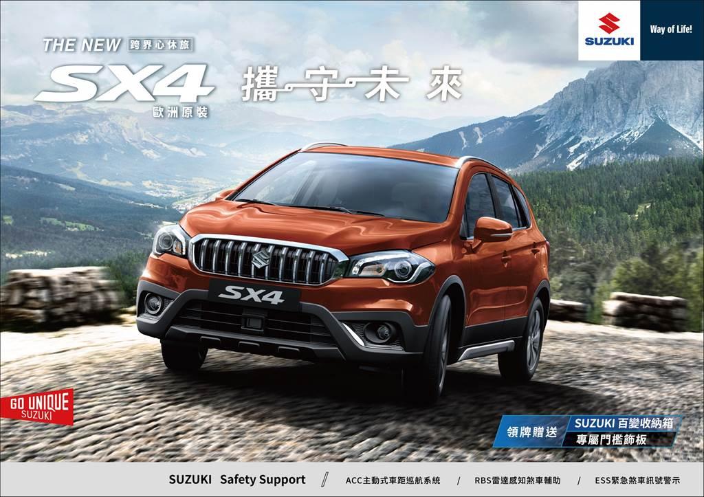 「輕油電」動力導入策略奏效,Suzuki 旗下車款接單暢旺、候車期長達半年以上