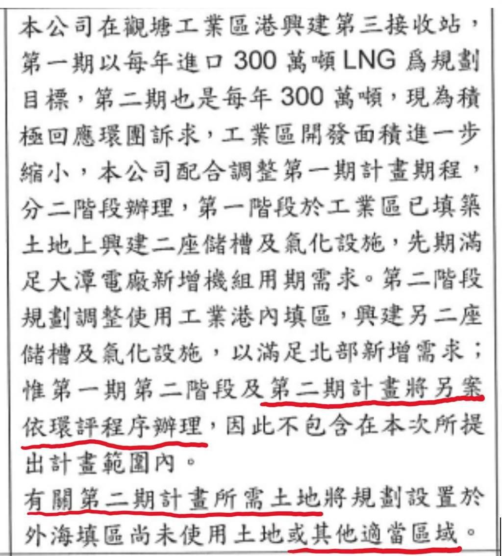 黃心華臉書發文之圖6。(摘自黃心華臉書)