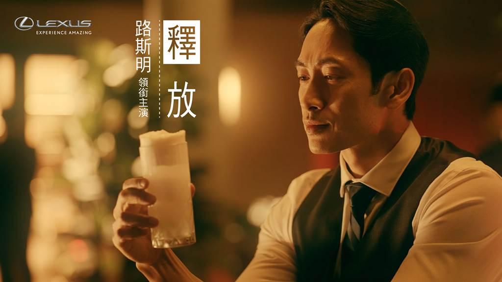 LEXUS年度網路品牌影片《釋放》邀路斯明、趙逸嵐主演,詮釋品牌精神Experience Amazing,上線四天破百萬觀看