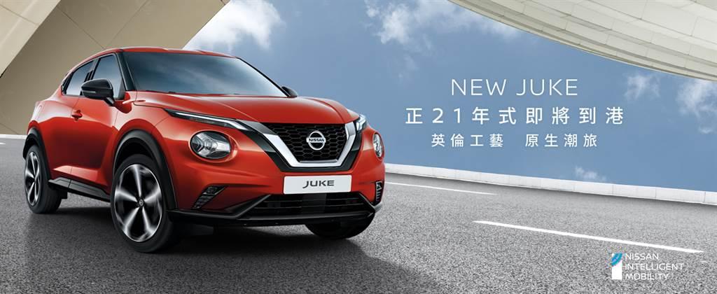 NISSAN NEW JUKE上市熱銷,首批配額供不應求,裕隆日產汽車努力爭取全新正21年式引進臺灣,即將於4月到港。