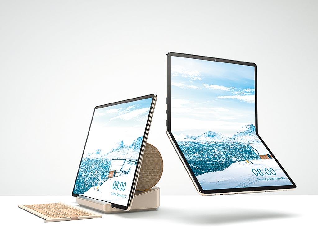由緯創設計製造的最新首款17吋可摺疊式AIO/平板電腦新品Wistron Foldbook,在2021年IF World Design上現身、取得入圍。圖/取自IF World Design Guide官網