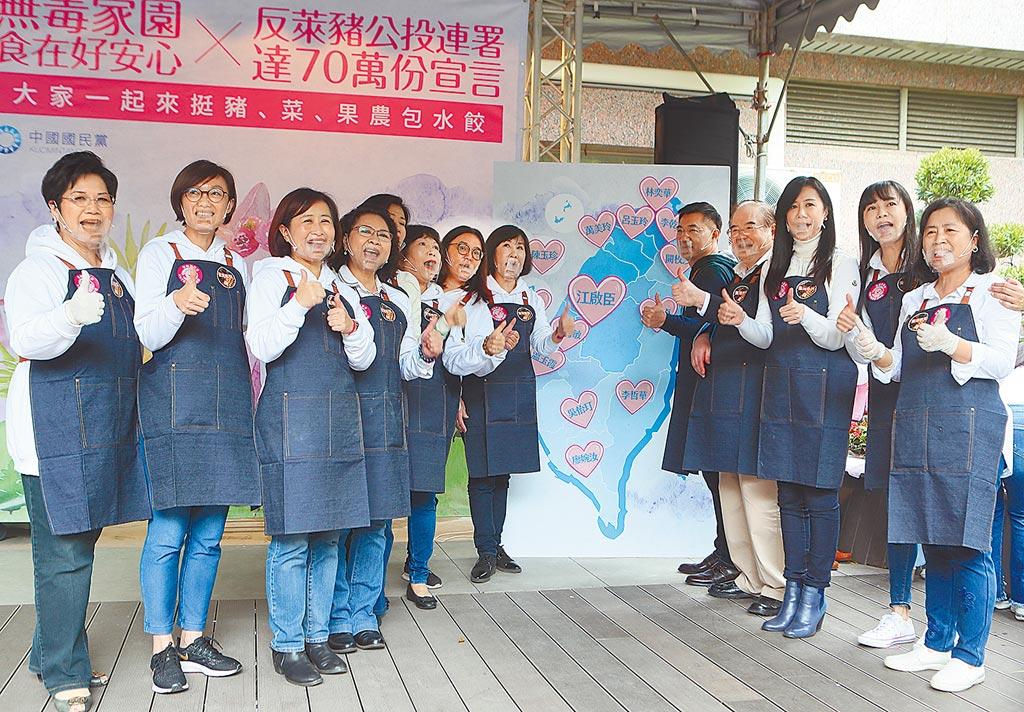 國民黨婦女部8日舉辦「無毒家園-食在好安心」活動,黨主席江啟臣(右五)與同黨立委、議員共同發表食安宣言。(陳怡誠攝)