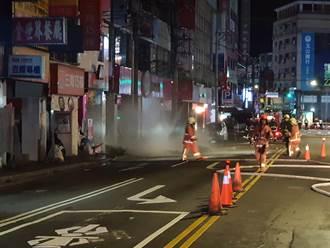 新北中和区中和路惊传瓦斯外泄  3楼住户仓皇逃生「怎么了?」