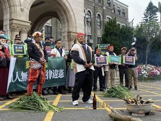 原民持獵槍憲法法庭辯論前 族人司法院前放狼煙
