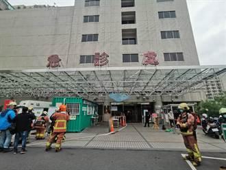 虛驚一場 亞東醫院傳焦味急疏散 警消到場發現無煙火