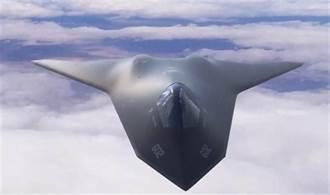 較勁 美研製下世代空優戰機 陸緊迫盯人