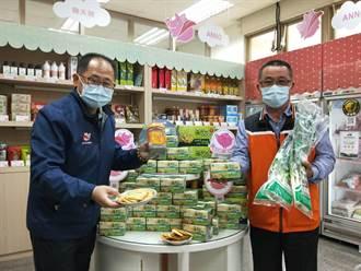 台中大安农会黑芝麻青葱脆饼 一连4天供试吃