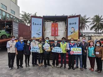 台南稻米連2年外銷日本 總銷量破4000公噸