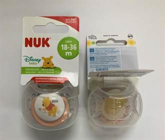 德国知名NUK奶嘴杂质超标 遭退运销毁