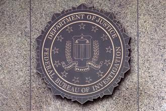 竊FBI檔案密交媒體 加州男子打破50年沈默